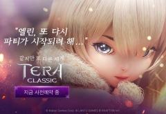 카카오게임즈, 모바일 MMORPG '테라 클래식' 8월 13일 정식 출시