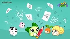 넷마블, 모바일 그림퀴즈게임 '쿵야 캐치마인드' 8월 8일 정식 출시