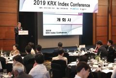 거래소, 제7회 'KRX 인덱스 컨퍼런스' 성황리 종료