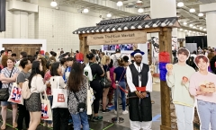 aT, 'KCON 2019 NY' 연계 '뉴욕 K-Food Fair 소비자행사' 개최