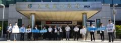 인천도시공사, 신입사원들과 '음주운전 금지' 청렴실천 캠페인 실시