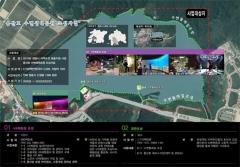 정읍시, 용산호 수변생태공원 조성사업 국가공모 최종 선정