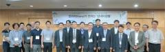 장내미생물연구회, 1주년 기념 학술 심포지움 성료