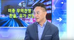 키움증권, 매주 목요일 '채널K특집' 편성…국내외 증시이슈 진단