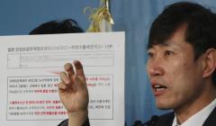 """하태경 """"북한에 불화수소 밀수출한 나라는 일본"""""""