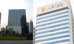 검찰, 코오롱 인보사 사태로 한국·NH투자증권 압수수색
