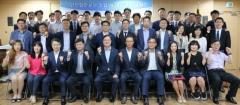 인천항만공사, 창립 14주년 기념식 개최...하반기 목표 달성 결의