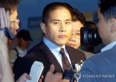 유승준, 17년 만에 한국 오나…15일 '비자소송' 운명의 선고