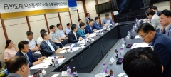 경기도, '일본 무역보복' 대응 TF팀 구성…중장기 대책 마련