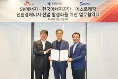 한국에너지공단, 2022년까지 '전기차 급속충전기' 1만기 보급 목표