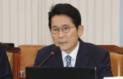 """윤소하 """"식약처장, 인보사 긍정 평가 보고서 작성"""""""