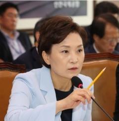 """[2019 국감] 김현미 """"현재까지는 내년 총선에 출마할 생각"""""""