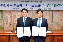 수원시, '제1호 수소충전소' 설치…내년 상반기 준공 목표