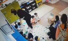 """""""어린이집서 팔 다쳤다""""…청주서 아동학대 의심 신고"""