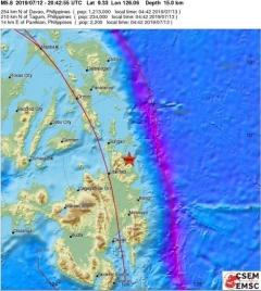 필리핀 민다나오섬서 규모 5.8 지진…최소 25명 부상