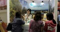경북문화관광공사, '2019 필리핀 여행박람회' 참가