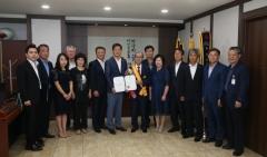 이승율 청도군수, 세계자유민주연맹 자유장 수상