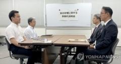 """日 경제산업성 """"한국, 규제 철회요구 명쾌한 발언 없어"""" 주장 반복"""