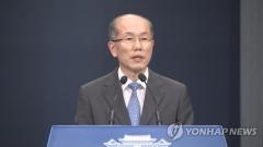 유엔 안보리, 日 대북제재품목 北반입 수 차례 지적
