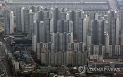 서울 강남 재산세 2962억원…강북구와 14배 격차