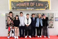 인천시교육청, 고등래퍼3와 함께하는 `2019 POWER OF LIFE` 콘서트 성료