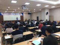 """인천시 """"인천소상공인서민금융복지지원센터, 소상공인들 버팀목으로 자리매김"""""""