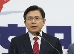 황교안, 文정부 정책 반발…24일 광화문 장외집회