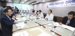 전북연고 국회의원, 고향발전 위해 힘 모은다!