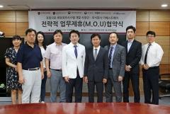 고대의료원 P-HIS 개발 사업단, ㈜더베스트페이와 MOU