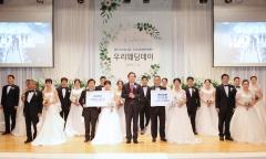 우리다문화장학재단, 다문화 부부 합동결혼식 개최
