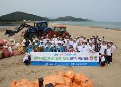 Sh수협은행, 경북 포항 칠포 해변서 해안정화활동 펼쳐