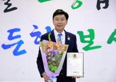 김철우 보성군수, '대한민국 지방자치발전 대상' 수상