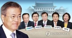 여야 5당·청와대 회동, 18일 개최 유력