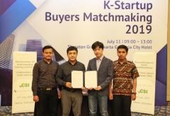 KISA, '2019 인도네시아 K-스타트업 멘토링 프로그램' 진행