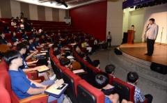 인천시교육청, 진로체험 프로그램 `2019 옹진 여름학교` 개강