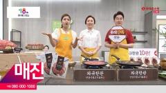 롯데홈쇼핑, 연예인 내세운 식품·리빙 프로그램 론칭