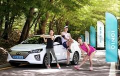 현대차, 친환경 캠페인 '아이오닉 롱기스트 런' 4年 연속 개최