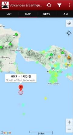 발리섬 인근 해상서 규모 5.7 지진 발생…쓰나미 경보 미발령