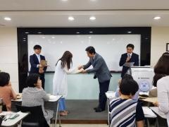삼육보건대, 제1회 원장사전직무교육 수료식 개최