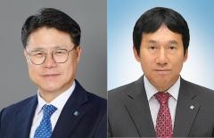 기업은행, 하반기 정기인사…김윤기·김재홍 신임 부행장 선임