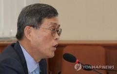 한수원 정재훈 사장,  '왜 원전 반대하냐' 지적에 발끈