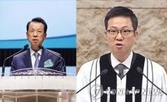 '명성교회 부자세습' 재심 결론 못 내…8월 5일 재논의키로