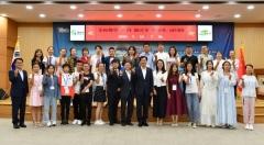 경산시에 중국 인촨시 중학생 일행 방문