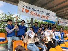 경산시, 경북도전 선수단 자매결연 단체 모집