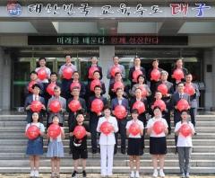 강은희 대구시교육감, '닥터헬기 소생캠페인' 릴레이 동참