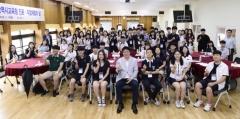 도성훈 인천교육감, 학생들과 함께 꿈을 이야기 하다