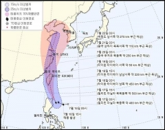2019년 태풍 '다나스' 발생…우리나라에 영향 미칠까?