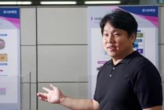 """삼성전자 """"UNIST 연구팀, 3진법 반도체 기술 대면적 웨이퍼에 구현"""""""