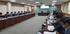 목포시, 민선7기 시장공약 추진상황 보고회 개최