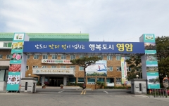 영암군, 청년종합소통센터 건립 '탄력'